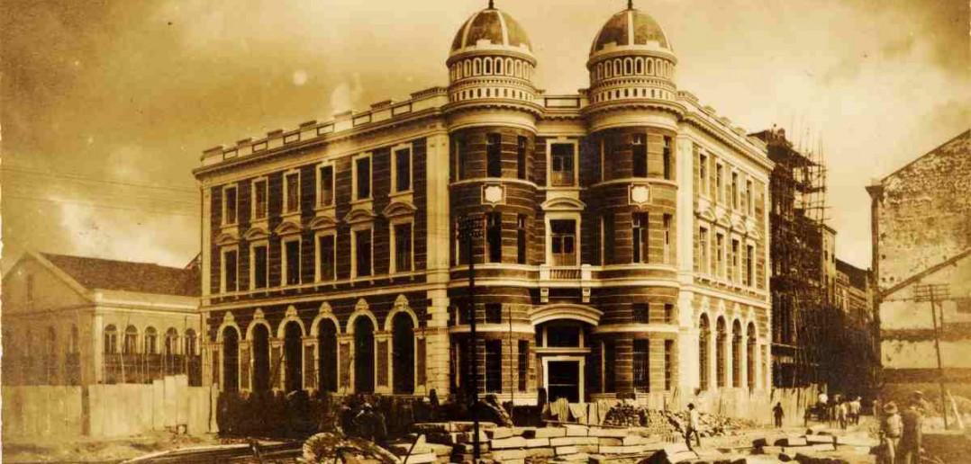 Bank of London. Acervo Benício Dias/Fundaj