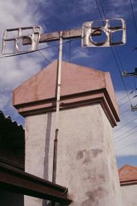 Havana. Foto: Ernesto Oroza/Penelope De Bozzi