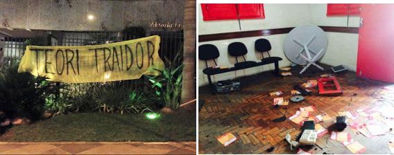 Casa do ministro do STF, em Porto Alegre (RS), e diretório do PT, em Belo Horizonte (MG), sofrem ataques fascistas