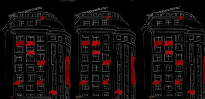 """Imagem baseada no cartaz do documentário """"Era o Hotel Cambridge"""""""