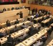 Câmara dos Vereadores do Recife (Crédito:Reprodução)